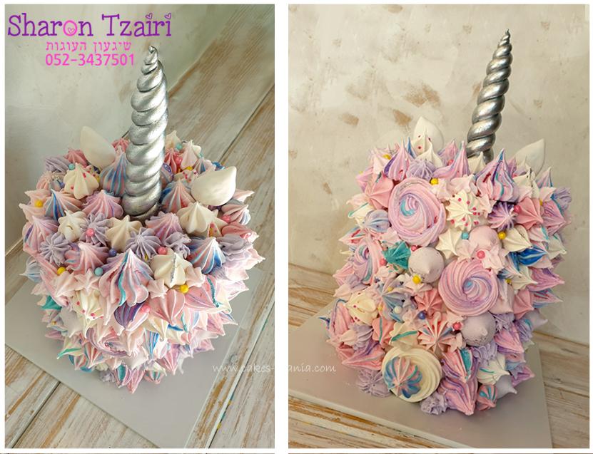 עוגת יוניקורן מדהימה עם קרן כסופה, עם מלא נשיקות גבוהה במיוחד ומרשימה