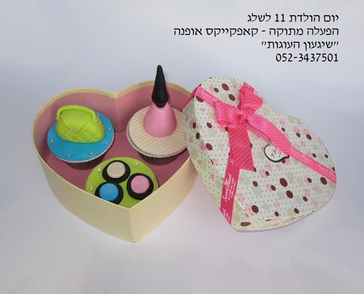 הפעלה מתוקה ליום הולדת מבצק סוכר לילדים יום הולדת בנות של מיניונים, בית מארח עוגיות חנוכיה, הפעלה פרטית לבת מצווה יפינת וקאפקייקס, קאפקייקס אופנה