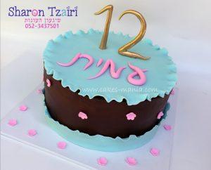 """עוגת בת מצווה בציפוי חלקי - 320 ש""""ח"""