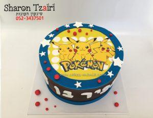 """עוגת פוקימון פיקצ'ו - 250 ש""""ח"""