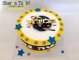 """עוגת המירוץ למיליון - 250 ש""""ח"""