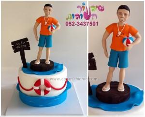 עוגה למציל