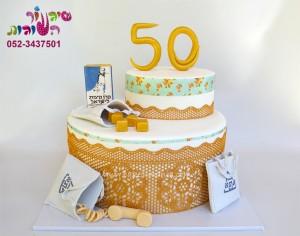 עוגה 50 נוסטלגיה