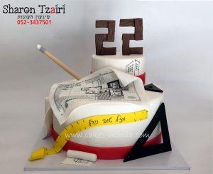 עוגת יום הולדת למהנדס