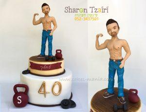 עוגת יום הולדת למאמן כושר
