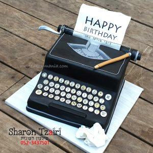 עוגת מכונת כתיבה