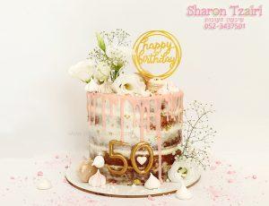 עוגה לאמא ליום הולדת 50. עוגה עירומה עם פרחים טבעיים