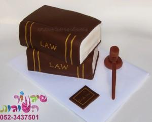 עוגת ספרים לשופט ועורך דין