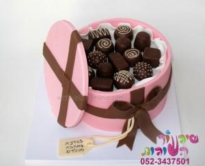 עוגת קופסה שוקולד