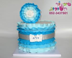 עוגת ראפלס
