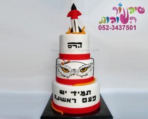 עוגה לצבא