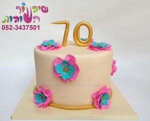 עוגת יום הולדת 70 פרחים