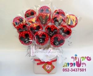 עציץ עוגיות מיקי מאוס