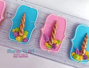 עוגיות מעוצבות חד קרן - unicorn cookies