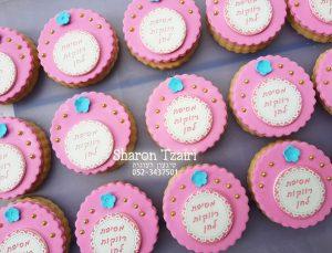 עוגיות מעוצבות למסיבת רווקות