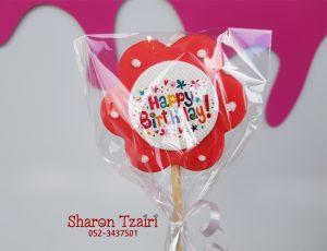 סוכריות פרח ליום הולדת שמח