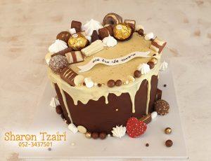 עוגת יום הולדת מושחתת לבן זוג