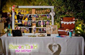 שולחן ברכות לחתונה