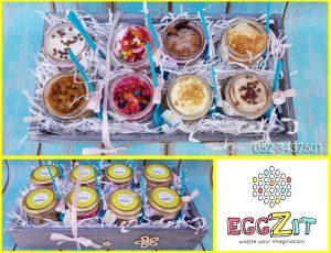 מארזי צנצנות גלידה חגיגיים למשלוח מתנה